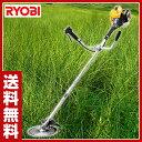 【あす楽】 リョービ(RYOBI) エンジン刈払機 EKK-2620 草刈 草刈り機 掃除 清掃 【送料無料】