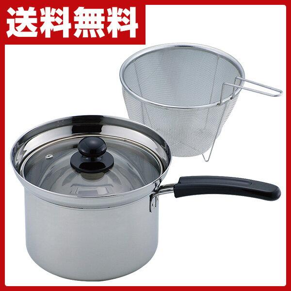 ホリシン(Horishin) 便利でござる 深型片手鍋18cm H10-06-07 なべ ザル 湯切り 【送料無料】