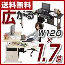 【決算大感謝10%OFF】 山善(YAMAZEN) パソコンデスク 120 HDM-120 パソコンラック デスク 机 ワークデスク 【送料無料】