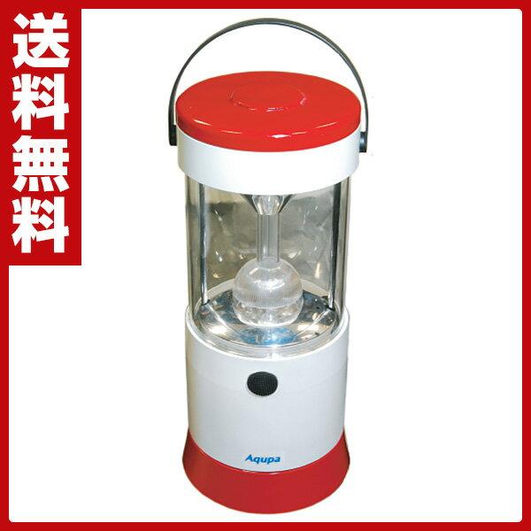 【クーポン配布中 3/19 9:59まで】 日本協能電子 Aqupa アクパ LEDランプ 210 R LP-210R ホワイト/レッド LED照明 LED懐中電灯 防災グッズ 電池不要 【送料無料】