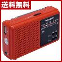 太知ホールディングス(KOBAN) 手回し充電 備蓄ラジオ ECO-5 AMラジオ FMラジオ 携帯充電 手巻き充電 手動充電 【送料無料】