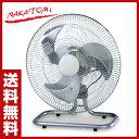 【あす楽】 ナカトミ(NAKATOMI) 45cmアルミフロア扇(開放式) OPF-45AF 工業扇風機 工場扇風機 サーキュレーター 【送料無料】