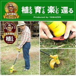 YAMAZEN電気コード式草芝刈り機刈る刈るボーイSBC-280A