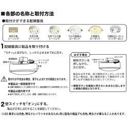 山善(YAMAZEN)LEDミニシーリングライト(電球色相当)白熱電球40W相当485ルーメンMLC-07L
