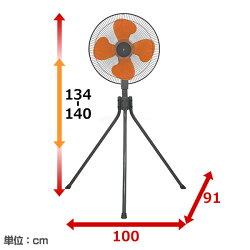 山善(YAMAZEN)45cmスタンド式工業扇風機YKS-457