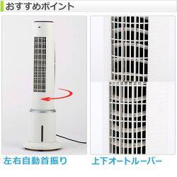山善(YAMAZEN)冷風扇扇風機(リモコン)風量3段階切タイマー付き左右自動首振りFCR-E403(W)
