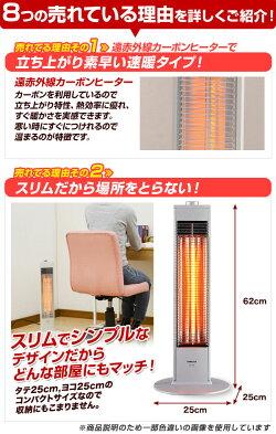 山善(YAMAZEN)遠赤外線カーボンヒーターおしゃれ(600W)DCT-J066