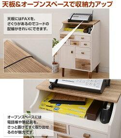山善(YAMAZEN)ファックス台完成品天然木LFAX-48(WW)ホワイトウォッシュ