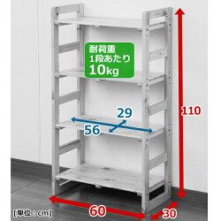 山善(YAMAZEN)パイン材ウッドラック(幅60奥行30高さ110cm)SPR-11060(NA)Tナチュラル