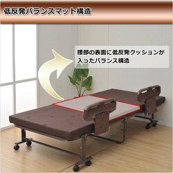 【あす楽】山善(YAMAZEN)手すり付折りたたみベッド(シングル)BAS-1S(DBR)Tダークブラウン折りたたみベッド折り畳みベッド折畳みベッド折りたたみベットシングルベッド組立簡単【送料無料】