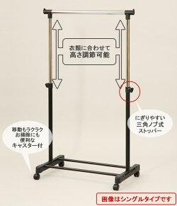 山善(YAMAZEN)高さ伸縮パイプハンガーラック(シングル)BH-S