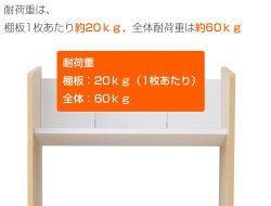 山善(YAMAZEN)A4ファイルラック3段CFR-12533Cキャスター付き
