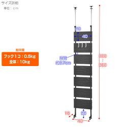 山善(YAMAZEN)つっぱり壁面ハンガーラック木製幅40cmRTRW-4120