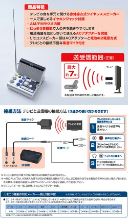 山善(YAMAZEN)キュリオムリモコン付き手元スピーカーAM/FMラジオ搭載YTR-200
