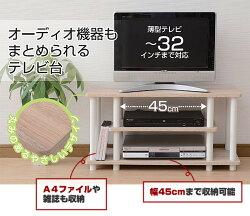 山善(YAMAZEN)テレビ台幅80YWTV-8030
