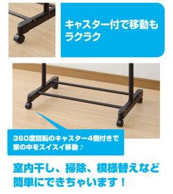 山善(YAMAZEN)高さ伸縮パイプハンガーラック/サイドバー付シングルMKS-SS(BK)(S)ブラック