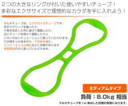 アルインコ(ALINCO)マルチチューブ(MEDIUM/負荷8kg)EXG114Gグリーン