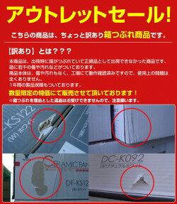 【訳あり(梱包に難あり)】山善(YAMAZEN)圧力式家庭用精米機つきたて米の達人5合用YRP-51(W)ホワイト家庭用精米機精米機精米器家庭用【送料無料】