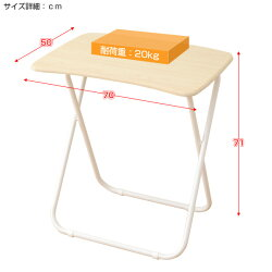 山善(YAMAZEN)折りたたみテーブル幅70奥行50DRK-5070ミシン台パソコンデスク折りたたみデスク机テーブル折りたたみ【送料無料】