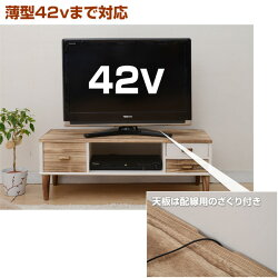 山善(YAMAZEN)テレビ台完成品幅100LTV-100(WW)ホワイトウォッシュ