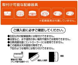 山善(YAMAZEN)LEDミニシーリングライト(人感センサー付)昼白色相当白熱電球60W相当830ルーメンJMLC-S09N