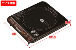 山善(YAMAZEN)IH調理器(1400W)YEA-140(B)ブラック
