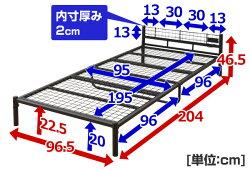 山善(YAMAZEN)宮付きパイプベッドEMP-95195(BK)ブラック