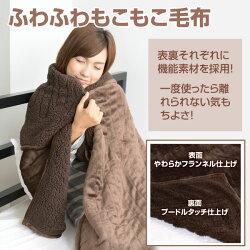 山善(YAMAZEN)電気ひざ掛け毛布YHK-43P
