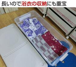 天馬/TENMAとっても便利箱45Sカプチーノ【2個組】