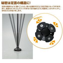 マリン商事折りたたみ杖LEDライト付4点つえ自立式おしゃれステッキ(SGマーク認定商品)Se-50091/Se-50138