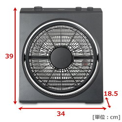 山善(YAMAZEN)25cmボックス扇風機せんぷうき押しボタンスイッチYBT-D254