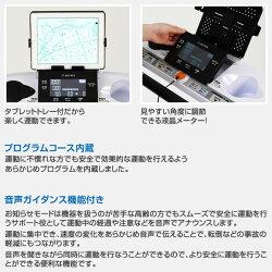 アルインコ(ALINCO)ジョギングマシン2115音声ガイドプログラム搭載EXJ2115