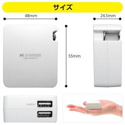 トップランド(TOPLAND)スマホ充電器USB充電2ポート急速充電2.4A(海外電圧対応100v/240v)M4251