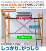 有有山善(YAMAZEN)神社的阁楼床/床预先140 HML2-1021管子床床贝特高床搁板的插座