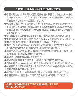 山善(YAMAZEN)エアコン室外機用マグネットアルミエアコンガード(ひさし付き)WAAG-8360M