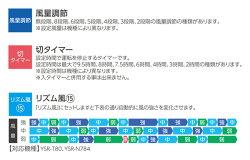 山善(YAMAZEN)スリムファン扇風機(リモコン)切タイマー付きYSR-T801(WH)