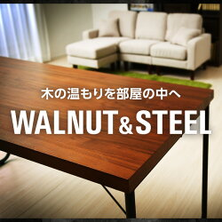 山善(YAMAZEN)ダイニングテーブル140HDT-1475(WLBK)