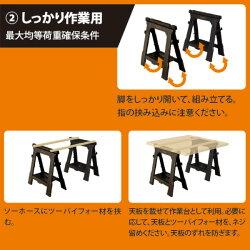ブラックアンドデッカー(BLACK&DECKER)ソーホース2脚セット(均等耐荷重455kg)BDST60960-JP二脚作業台サポート台2×4鋸台【送料無料】