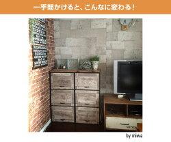 山善(YAMAZEN)カラーボックス3段2個セットGCB-3*2