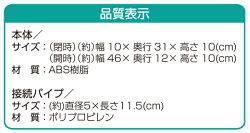 山善(YAMAZEN)掃除機ヘッドアタッチメントスゥターンY-76572