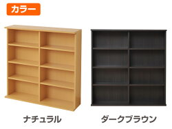 山善(YAMAZEN)2個組薄型積み重ね本棚(幅90)CSBS-9090*2
