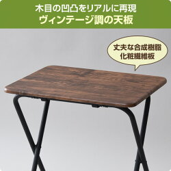 山善(YAMAZEN)折りたたみテーブルYST-5040H