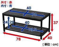 山善(YAMAZEN)テレビ台78幅FAT-8040