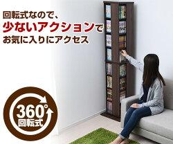 山善(YAMAZEN)コミックラック回転8段DSRR-8