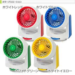 山善(YAMAZEN)10cmエアーサーキュレーター風量2段階YAS-KN101(WA)ホワイト×ブルー卓上扇風機デスク扇風機ミニ扇風機デスクファンサーキュレーターオフィス首振りおしゃれ【送料無料】