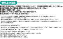 【あす楽】山善(YAMAZEN)扇風機アタッチメント快風!強マリーナYA-U28(BL)ツヨマリーナつよまりーな強まりーなサーキュレーター【送料無料】