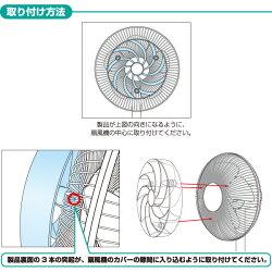 山善(YAMAZEN)快風!強マリーナYA-U28(BL)扇風機アタッチメントつよまりーな強まりーなサーキュレーター【送料無料】