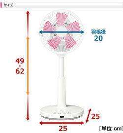 山善(YAMAZEN)組立不要風量3段階20cmリビング扇風機ミディファ入切タイマー付きリモコンMR-C20