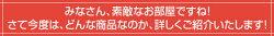 山善(YAMAZEN)キッチンワゴンキャスター付きLBT-3バスケットトローリーバスケットワゴンキッチンラックモノトーンキッチン収納おしゃれ【送料無料】