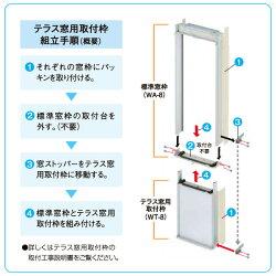 コロナ(CORONA)ウインドエアコン冷房専用タイプ(4-6畳)CW-16A(WS)